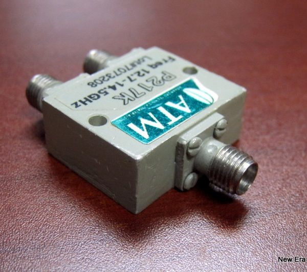 ATM P217K KU-Band Two Port Splitter Combiner